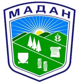 Община Мадан