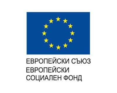 Европейски съюз - Европейски социален фонд
